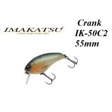 Воблер Imakatsu Crank IK-50C2 55mm