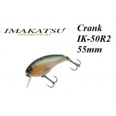 Воблер Imakatsu Crank IK-50R2 55mm