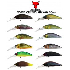 Воблер Jackall Diving Chubby Minnow 35мм 2,7г