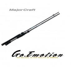 Спиннинг Major Craft Go Emotion GES-662ML