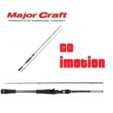 Спиннинг Major Craft Go Emotion GEC-664M Travel