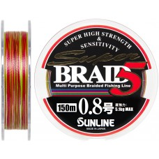 Шнур Sunline Super Braid 5 150m #0.8/0.148мм 5.1кг