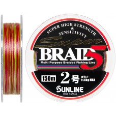 Шнур Sunline Super Braid 5 150m #2.0/0.225мм 11.6кг