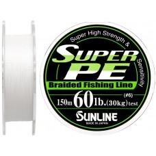 Шнур Sunline Super PE 150м (бел.) 0.405мм 60LB/30кг