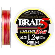Шнур Sunline Super Braid 5 (8 Braid) 150m #1.2/0.185мм 7.1кг