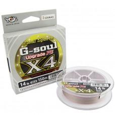 Шнур плетеный YGK G-Soul X4 Upgrade 150m