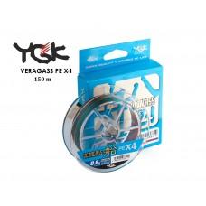 Шнур плетеный YGK Veragass PE x4 150m