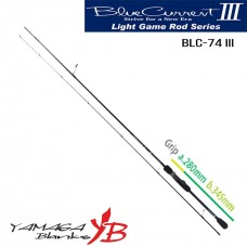 Удилище Yamaga Blanks Blue Current III BLC-74