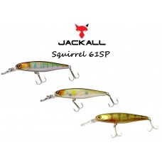 Воблер Jackall Squirrel 61SP 61мм 4,5г